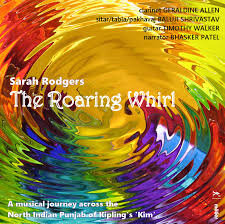 The Roaring Whirl